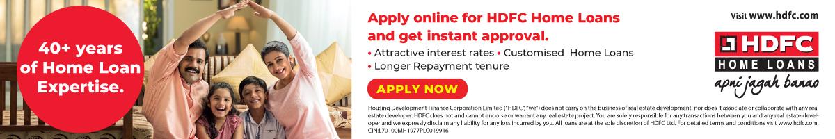 hdfc bank loan banner